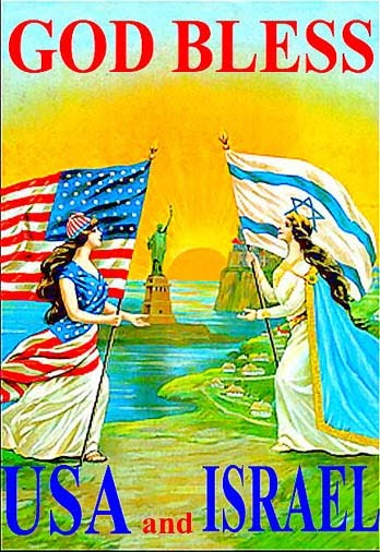 Gubu-World: American Exceptionalism and Israel